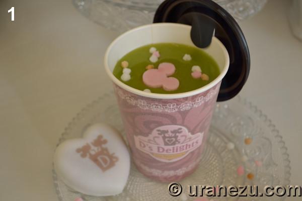 http://www.uranezu.com/PickUp/FoodSample/pic/TDL/20121126/fs_wbr_icc_20121107_0001.JPG