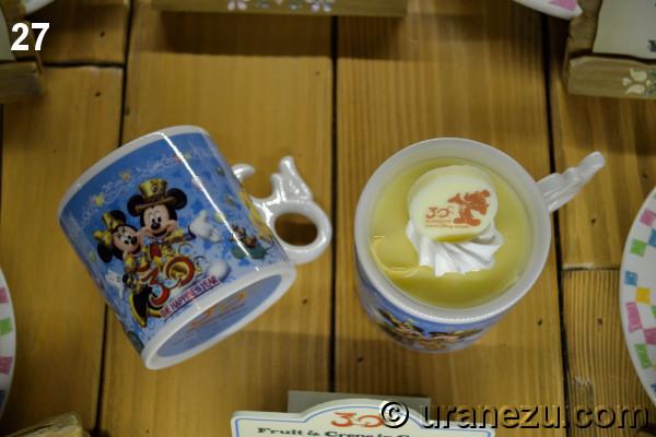 http://www.uranezu.com/PickUp/FoodSample/pic/TDL/20130427/fs_cce_gsk_20130119_0002.JPG