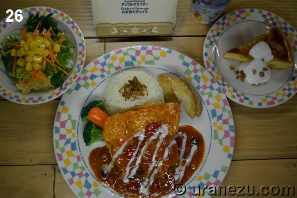 http://www.uranezu.com/PickUp/FoodSample/pic/TDL/20130427/fs_cce_gsk_20130413_0001.JPG