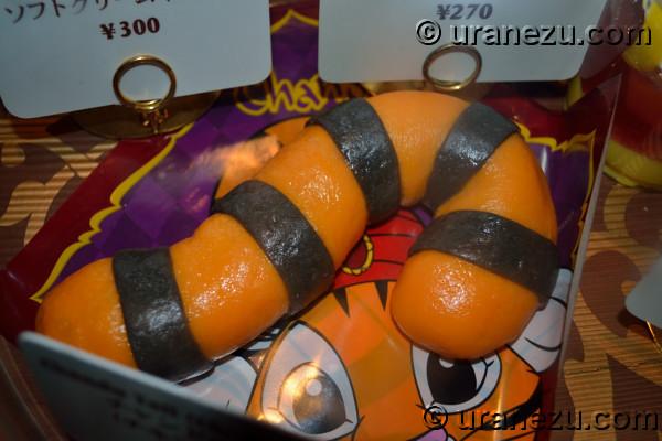 http://www.uranezu.com/PickUp/FoodSample/pic/TDS/20120430/fs_abc_sos_20120318_0001.JPG